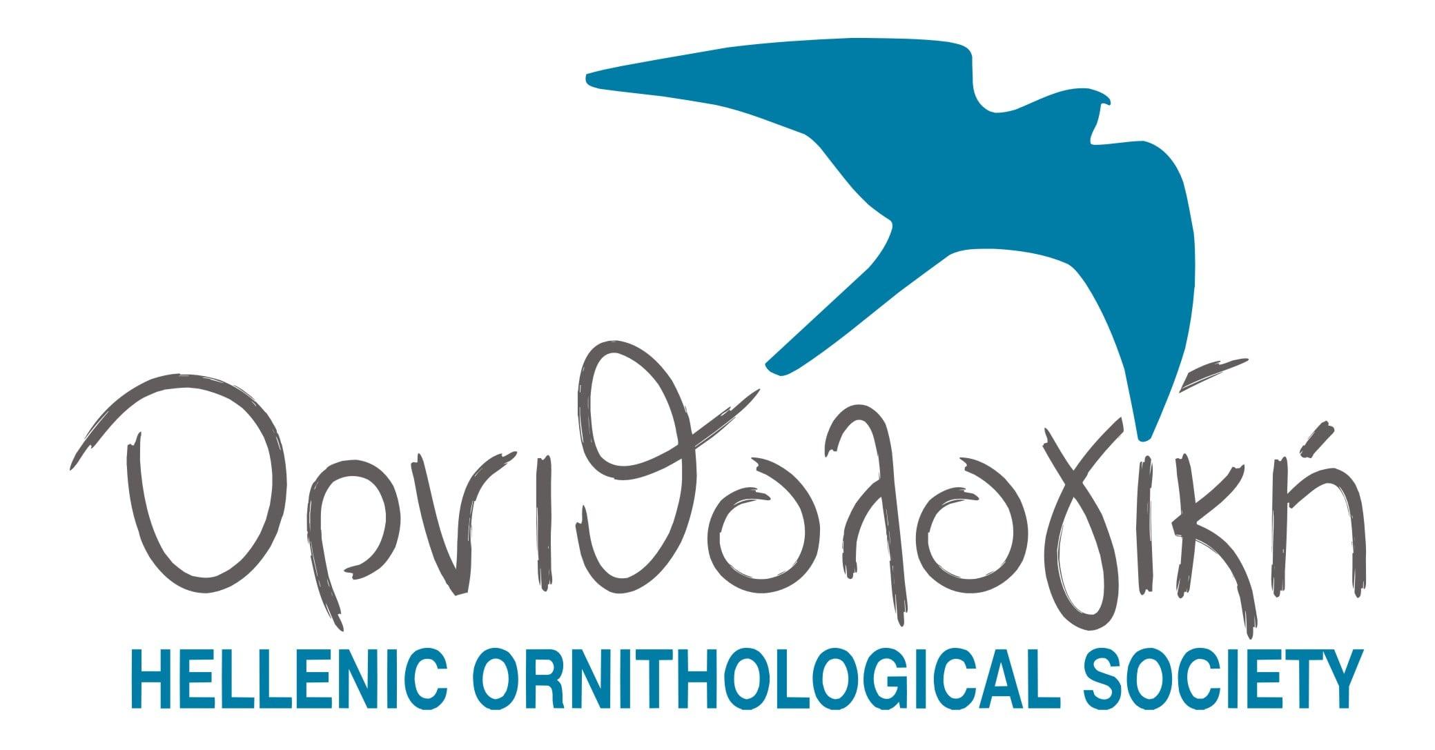 Hellenic Ornithological Society   Mandra System of Lemnos, Greece