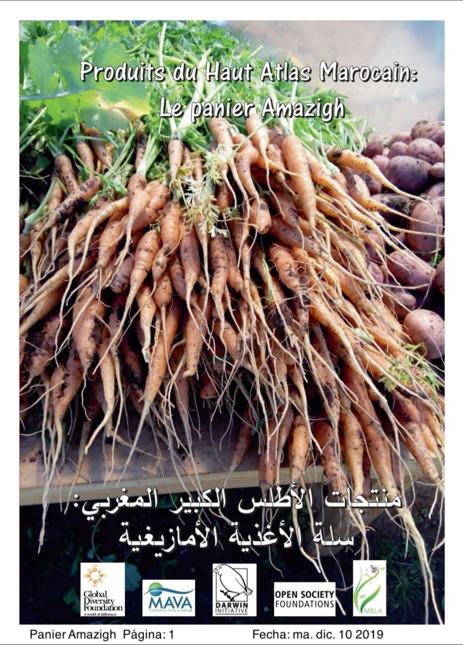 Produits du Haut Atlas Marocain:  Le panier Amazigh