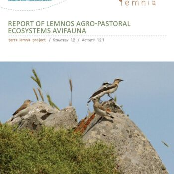 Report of Lemnos Agro-Pastoral Ecosystems Avifauna