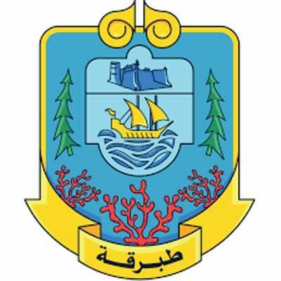 Municipality of Tabarka | People & Cork